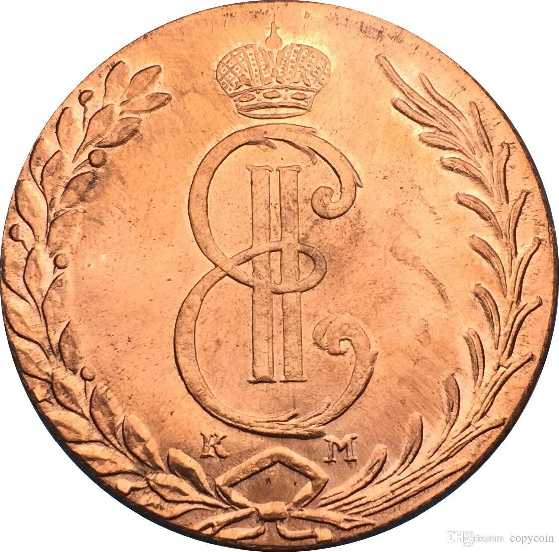 Russia 1776 10 KOPECKS KM Siberian Catherine II Red Copper Copy Coin