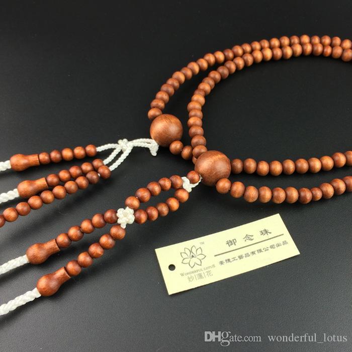 Прекрасный Lotus Soka Gakkai International SGI Молитвенные бусины Японские бусины Juzu Буддийский Мала М Размер Материал Дерево Бесплатная Доставка