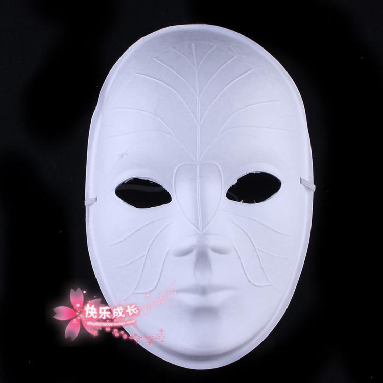 Paper Pulp Plain White Venice Masks Full Face Masquerade, DIY Fine Art Painting Programs 10pcs/lot Free shipping
