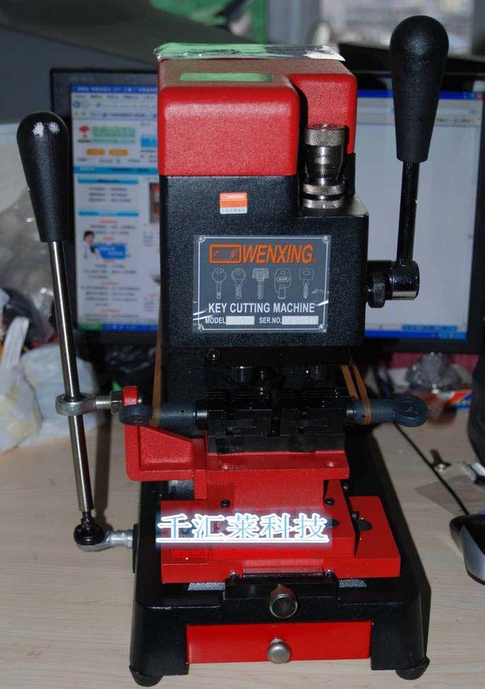 100 Origina Key Cutting Machine Wenxing Q39 150w Multifunction
