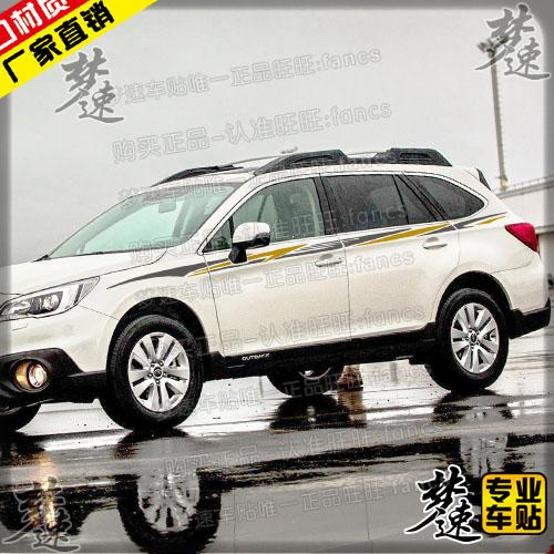 15 new subaru outback car stickers personalized car stickers pull flower color of the sticker dynamic beltline 3y