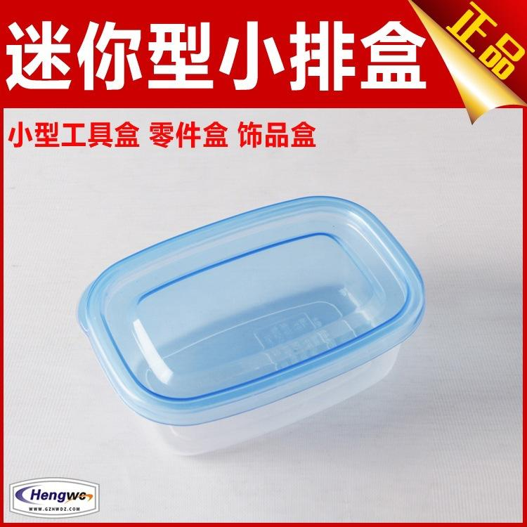 Kaisi Small Storage Box Storage Plastic Part Electronic Element Material Box Screw Tool Box Boxs Free Cardboard Boxes From Jinhua6 $34.48| Dhgate.Com  sc 1 st  DHgate.com & Kaisi Small Storage Box Storage Plastic Part Electronic Element ...