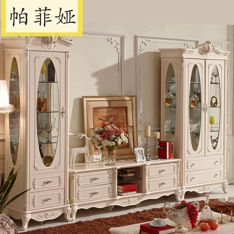 Pafia French Furniture Cabinet TV Combination JLW502 European Style Living Room Office