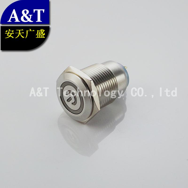 Push Button Onoff Toggle Switch And Latching Power Circuit For