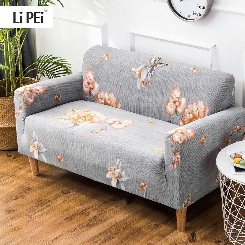Flower pattern Elastic Stretch Universal Sofa Covers Sectional Throw Couch  Corner Cover Cases for Furniture Armchairs Home Decor
