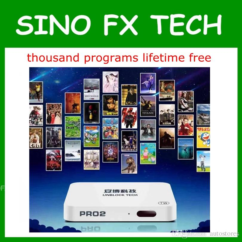 Unblock Tech UBOX PRO2 I900 1g/16g Android 7 0 TV box Bluetooth lifetime  free IPTV World Cup for JP SG NZ KR MY AU CA US HK ID