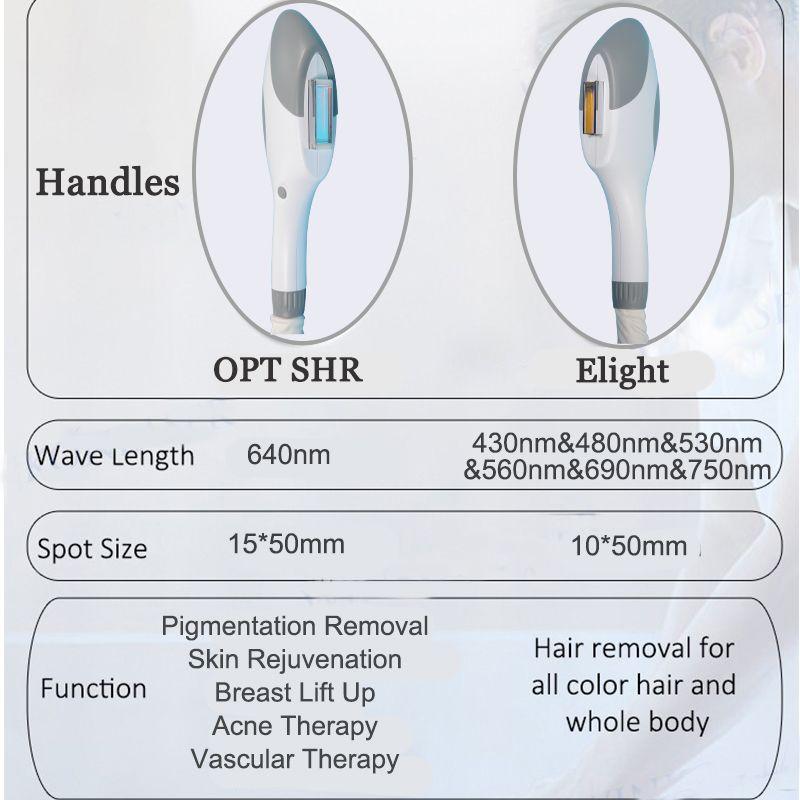 лазерное оборудование для удаления волос ipl e light удаление волос ручка охлаждения длинная пульс система лазерного удаления волос