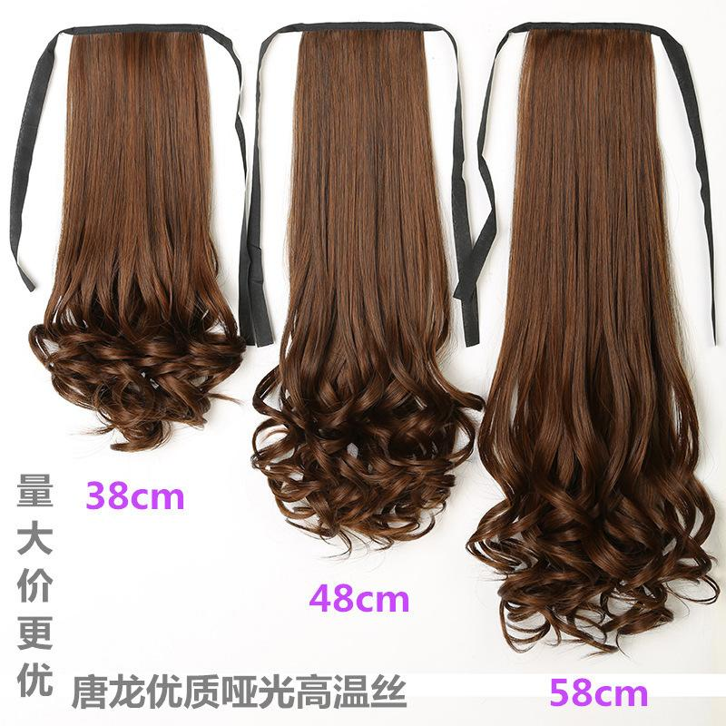 47c492bf51 Woman Long Curly Hair Bandage Type Pear Blossom Will Wave Lifelike In  Length Fund Ponytail Braid Easy Ponytails For Long Hair Ponytail Long Hair  From Lin_06 ...