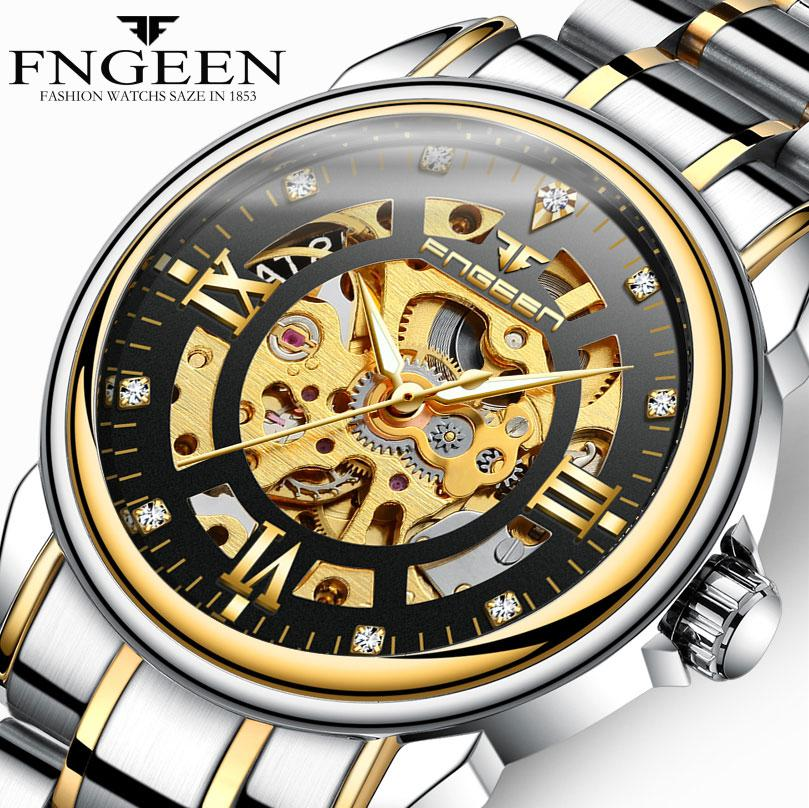 FNGEEN Mens Watches Top   Hollow Engraving Case Skeleton Dial Sport Watches Relogio Masculino