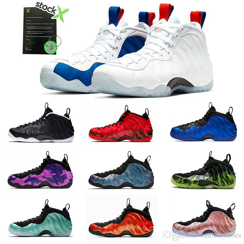 2020 Air