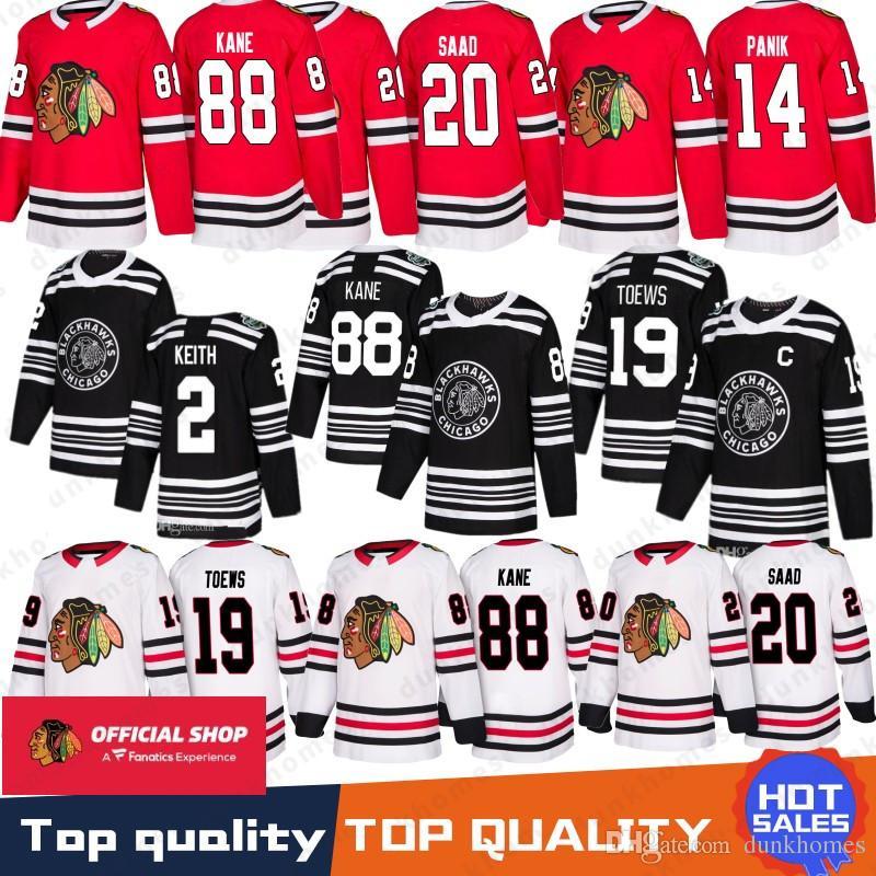29dd85887 Chicago Blackhawks Jersey 19 Jonathan Toews 88 Patrick Kane 2 Duncan ...