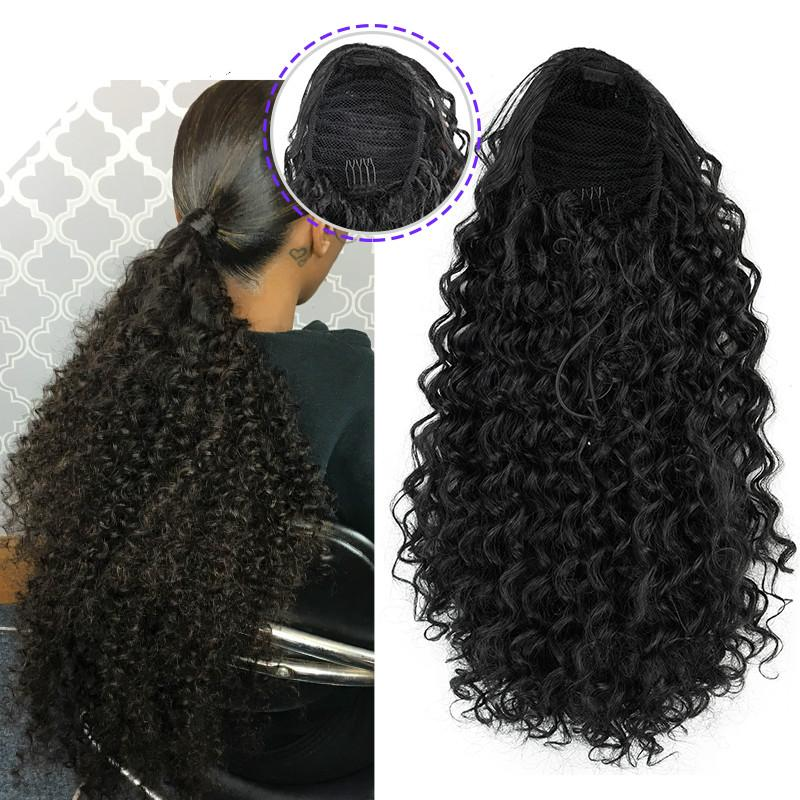 12'' Synthetic clip In Warp Ponytail Hair Extension Short Afro Kinky Drawstring Ponytail African American Bun