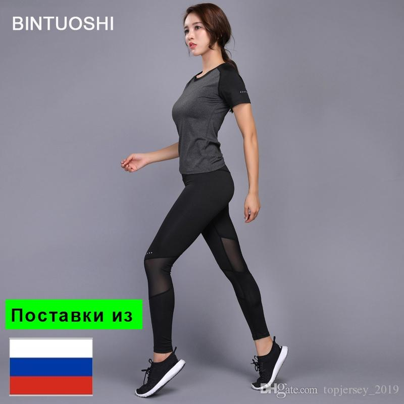 2c5dfc406b BINTUOSHI Sexy Yoga Set Women Fitness Running TShirt + Pants Breathable Gym  Workout Clothes Compressed Yoga Leggings Sport Suit #20304