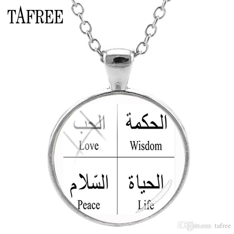TAFREE Arabic Letters Pendants Necklace Arabic Love Wisdom Peace Life  Letters Hot Fashion Statement Necklaces Women Jewelry AL15