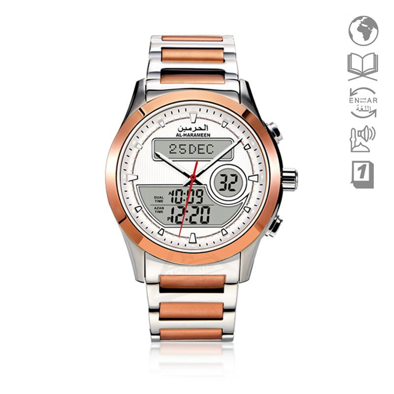 Купить Оптом Islam Azan Wristwatch With Dual Display Rose