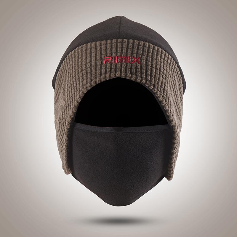 a01eb4450 Men&women autumn winter outdoor hiking hats warm fleece hat detachable mask  cap ear protection warm outdoor hat