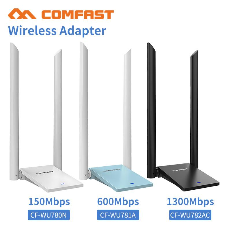 PC Wifi Adapter USB 3 0 Lan Dongle 2*6dbi Antenna 802 11ac 150 - 1300 Mbps  Dual Band Wlan Receiver Network Card For PC Laptop