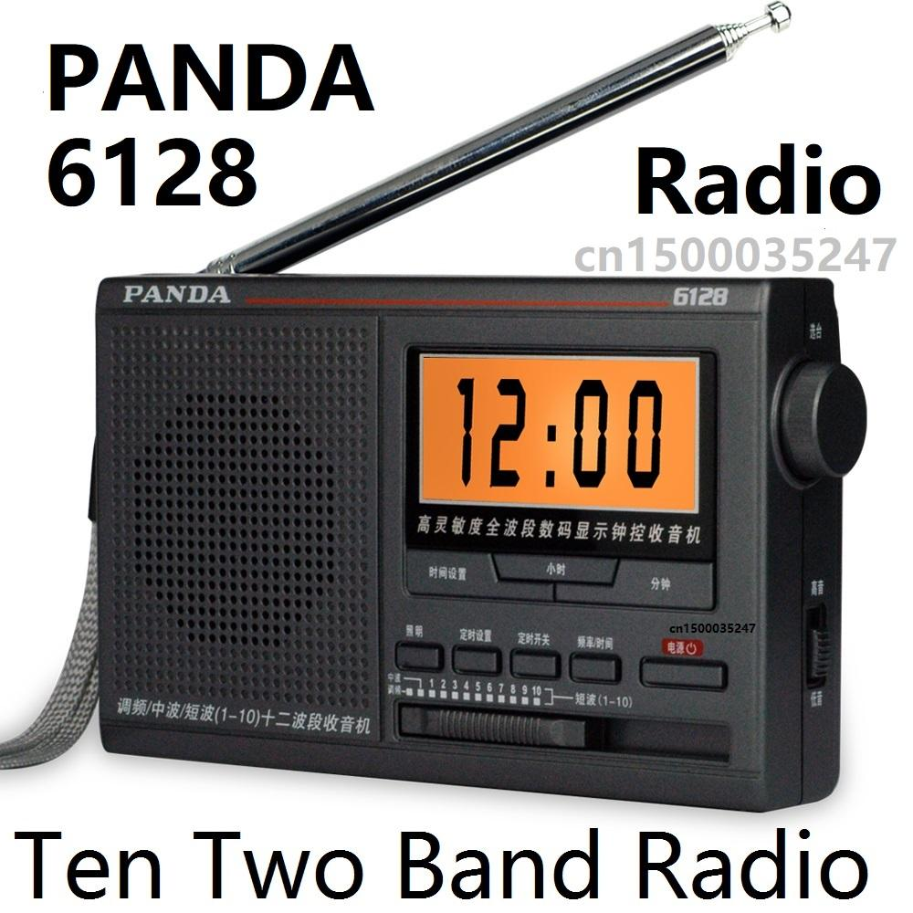 PANDA 6128 Radio FM / medium wave / shortwave 12 band broadcast campus  college entrance examination timing digital radio