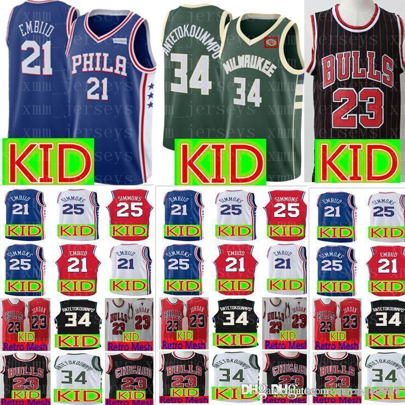 official photos cb63c 3c4d0 KIDS Milwaukee Giannis 34 Antetokounmpo Bucks Jersey Youth Philadelphia 21  joel KID embiid 76ers 25 Simmons Chicago 23 Michael Bulls Jerseys