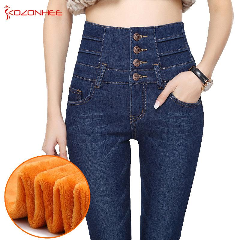 Compre Cachemira Ultra Suave Pantalones Vaqueros Cálidos Invierno Mujer  Cuff Tighten Up Diseño De Cintura Cintura Alta Espesar Skinny Jeans Mujer A   25.13 ... cd58f2cb2831