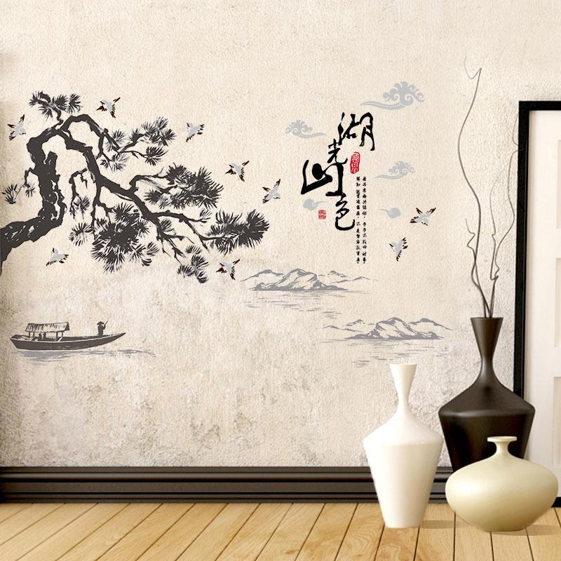 Fundecor Chinese Style Wall Stickers Lakes Mountains Landscape Painting Art Decals Mural Living Room Bedroom Home Decoration D19010902