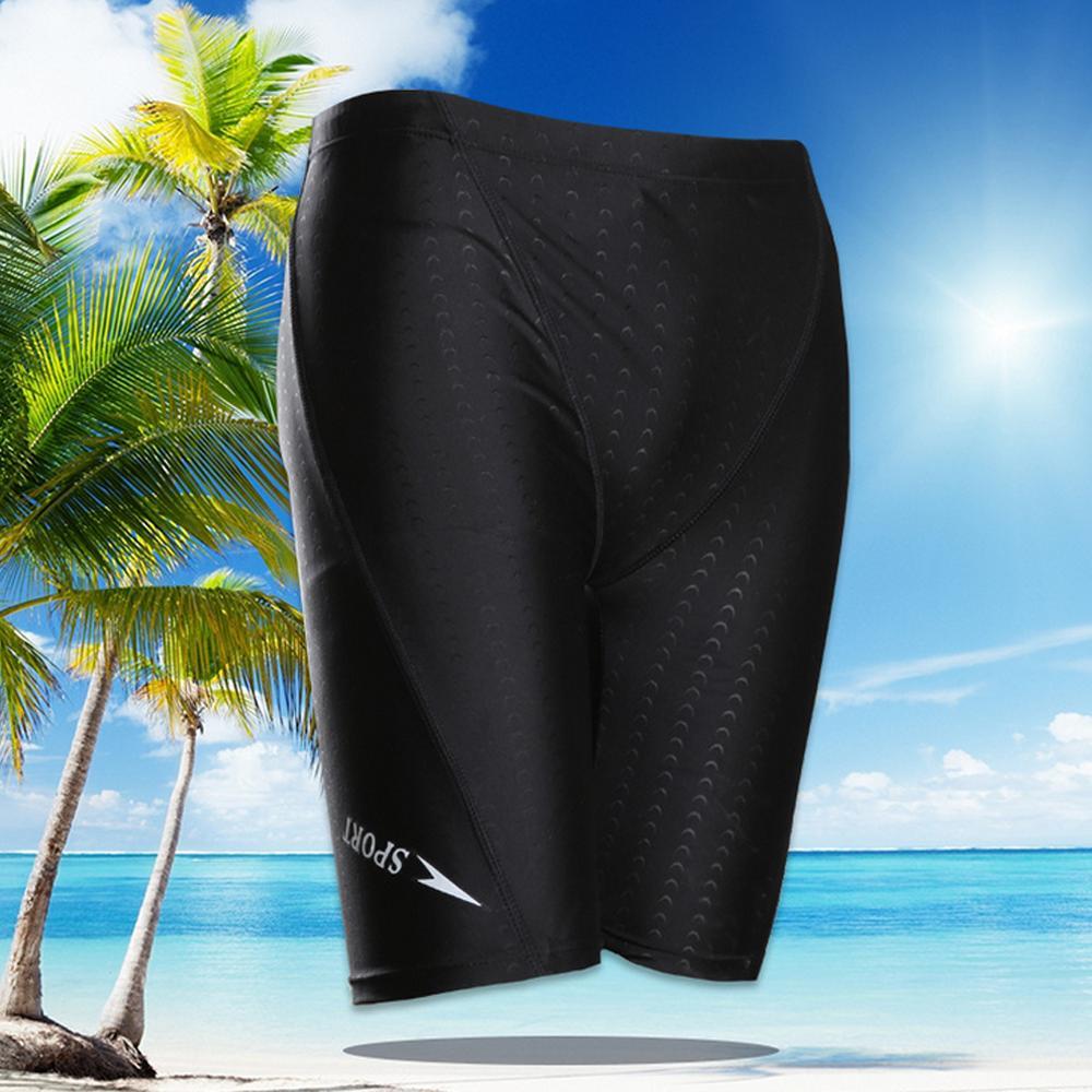 Новые мужские боксерские трусы плавательные шорты купальники пляжные брюки внутри трусиков