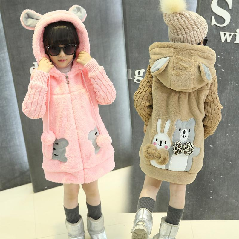 2019 New girls clothes Kids Children autumn winter cotton thickened long fur warm coat jacket liner baby girl winter clothes