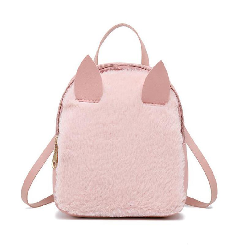 7592c2e9e8 New Fashion Women Backpack Women S Cute Cat Ear Bags Solid Designer Style  Cross Body Bag Ladies With Ear PU Leather Travel Backpack Cute Backpacks  From ...