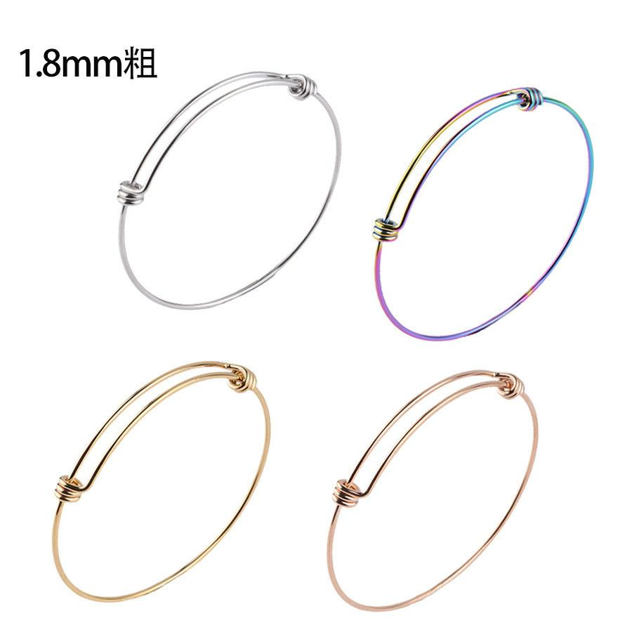 M 1.8mm Coil Bracelet Plasma Stainless Steel Adjustable Alive Steel Wire Coil Bracelet Bracelet Hand Ring