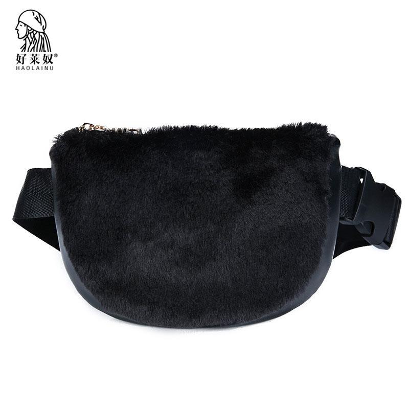 c87dd3f38ccc Faux Fur Fanny Pack For Women Fashionable Winter Plush Female Waist Bag  Casual Chest Crossbody Bags Phone Pouch Hip Bum Bag 2018 Kavu Rope Bags  Travel ...