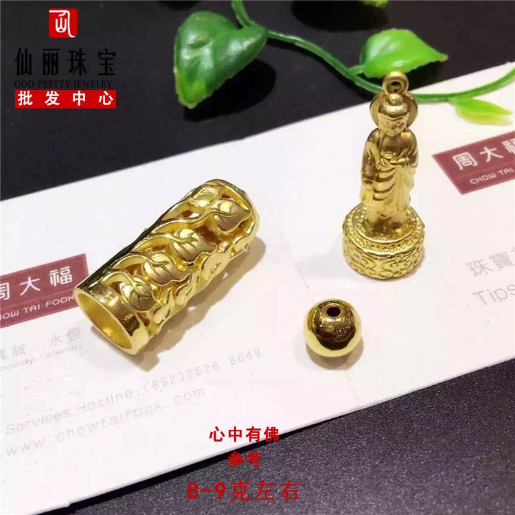 3D Hard Gold Foot Gold 999 with Avalokitesvara Necklace in mind and Buddha Pendant in mind to ensure the safety of couples and men