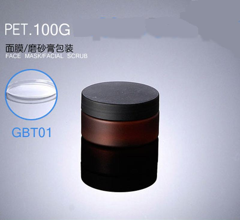 Wholesale 300pcs/lot Capacity 100g 100ml Empty Frosted PET Plastic Brown Cream Jar with Black Lids For Cosmetic Packaging GBT01