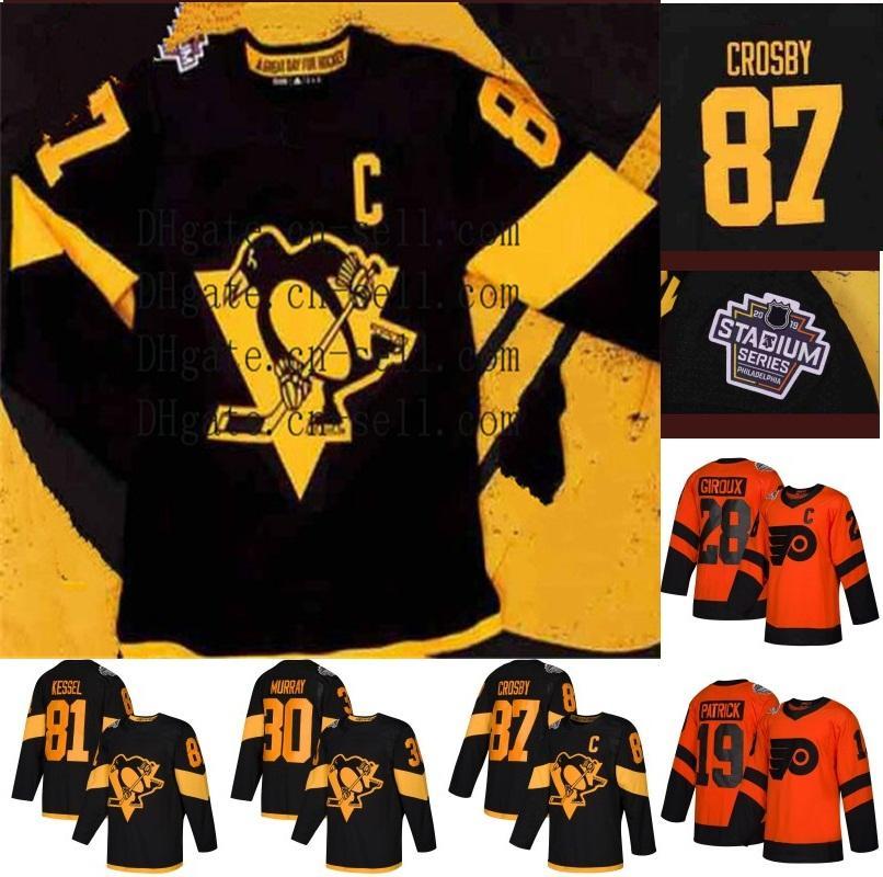 2019 Stadium Series Hockey Jerseys Philadelphia Flyers 28 Claude ... f3062b3ba