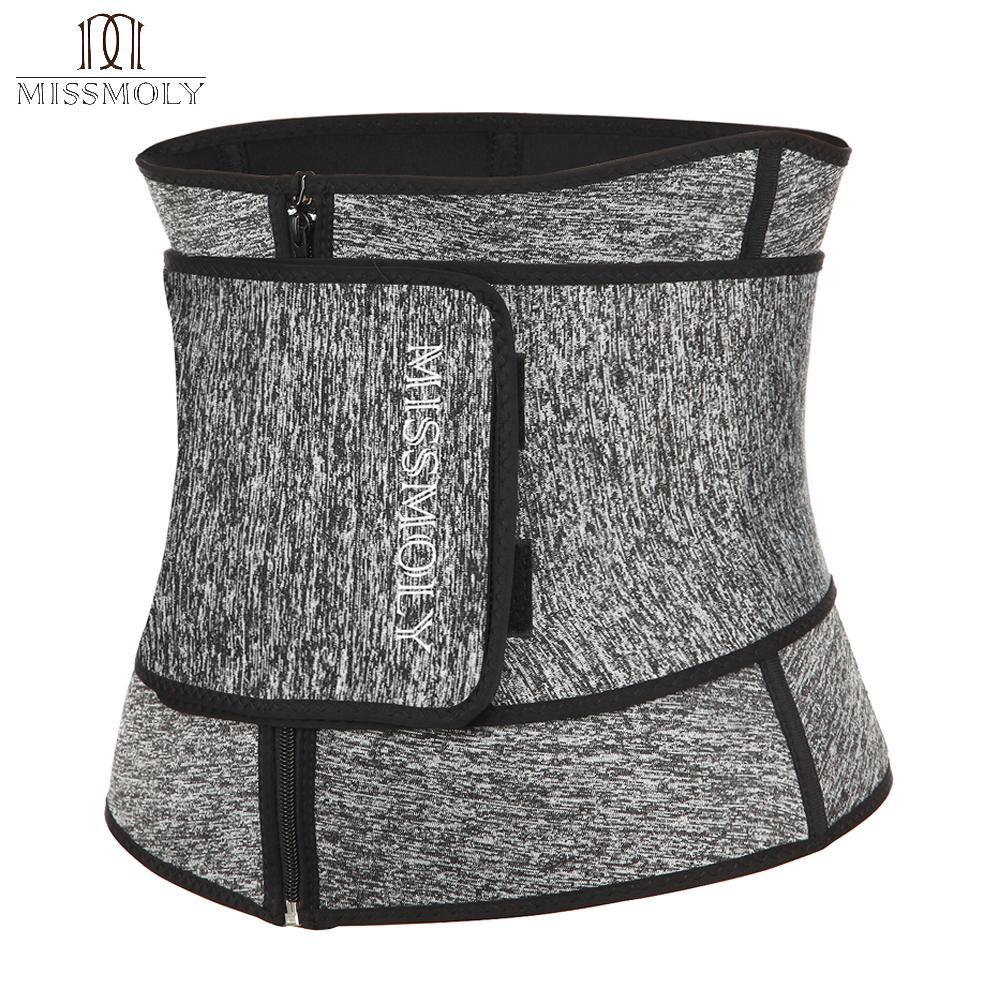 3fcc68d9bf 2019 Waist Trainer Neoprene Sweat Sauna Vest For Weight Loss With Zipper Waist  Trimmer Belt Body Shaper Cincher Hot Shapers From Redbud06