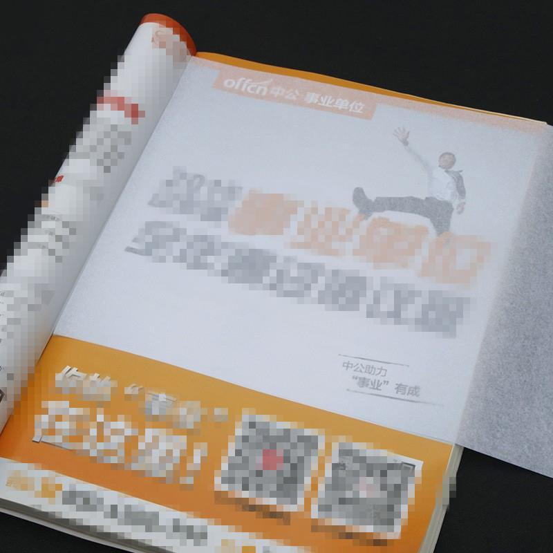 500-pieces-lot-Thin-Transparent-Tissue-Paper-Transparent-Characters-Practice-Paper-Blank-Gift-Decoration-Wrapping-Paper (2)