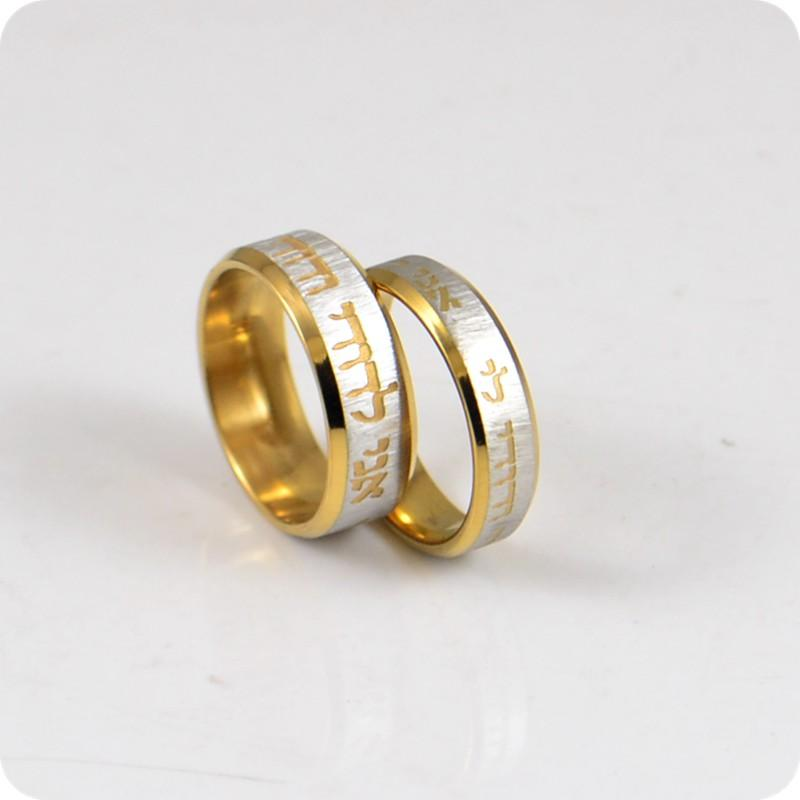 12x King Solomon s Gold Ring Hebrew Etched Carving Engraved Stainless Steel  Rings