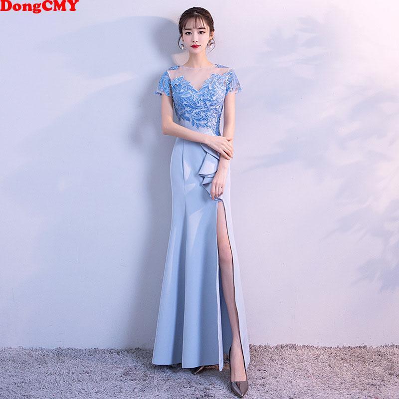 Dongcmy 2018 Long Bride Women Baby Blue Evening Dresses Lace