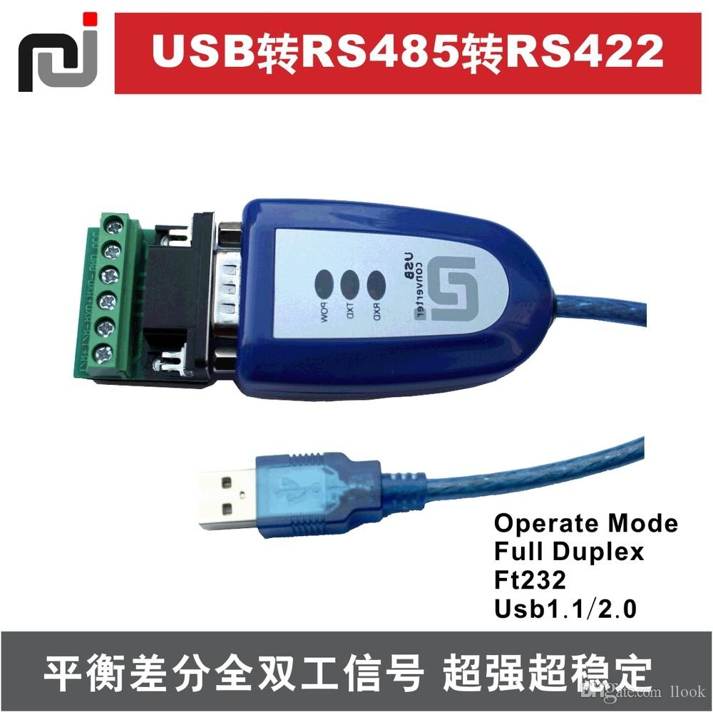 Freeshipping USB to RS422 / RS485 USB to 485 converter cable usb-485 422  adapter cable industry level