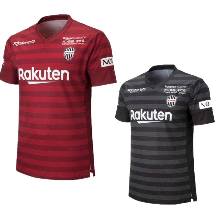 13b2e84a487 Best 2019 2020 Vissel Kobe Soccer Jersey Home Away Third 19 20 A.INIESTA  PODOLSKI DAVID VILLA Football Shirts Top Quality Customize Cool T Shirts  For Boys ...
