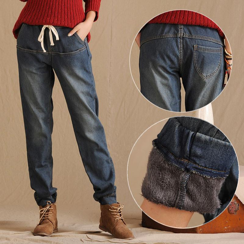 31e9cb6ca65 Elastic Waist Winter Jeans Pants Loose Women S Harem Pants Trousers Plus  Thick Velvet Warm Straight Denim Jeans Leggings C1505 D18122602 UK 2019  From ...