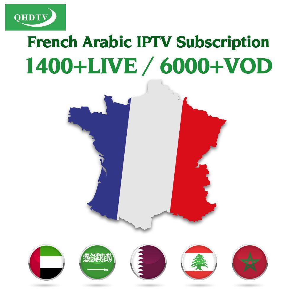 Arabic IPTV France Belgium Morocco Netherlands QHDTV IPTV Code Italy UK  Belgium Netherlands Arabic France IPTV Subscription French Arabic