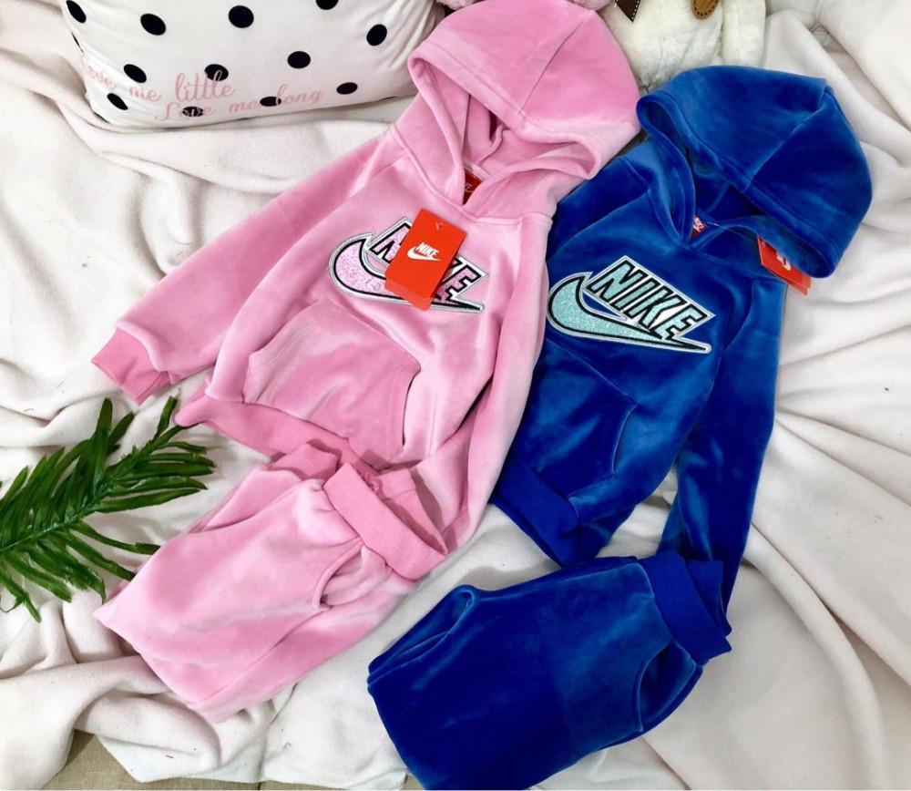 Compre Filho De Amor Roupas Infantis Outono E Inverno Novo Padrão Crianças  Underwear Terno Em Veludo Exceed Manter Quente De Fenash10 a8138b0d2273e