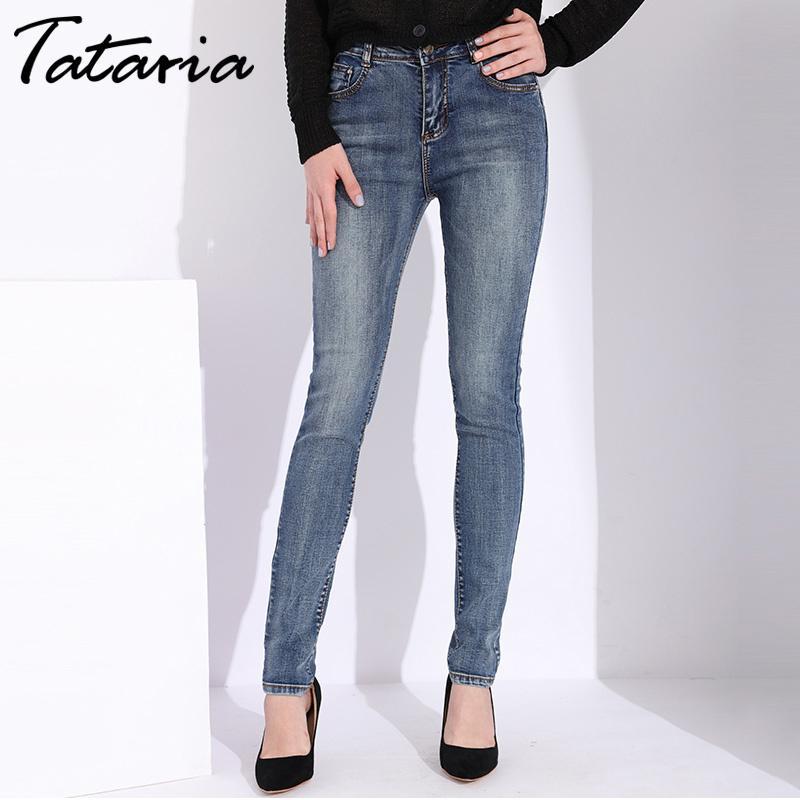 d92ae5c6515ec Tataria Skinny Slim Jeans For Women Vintage Style Black Women s ...