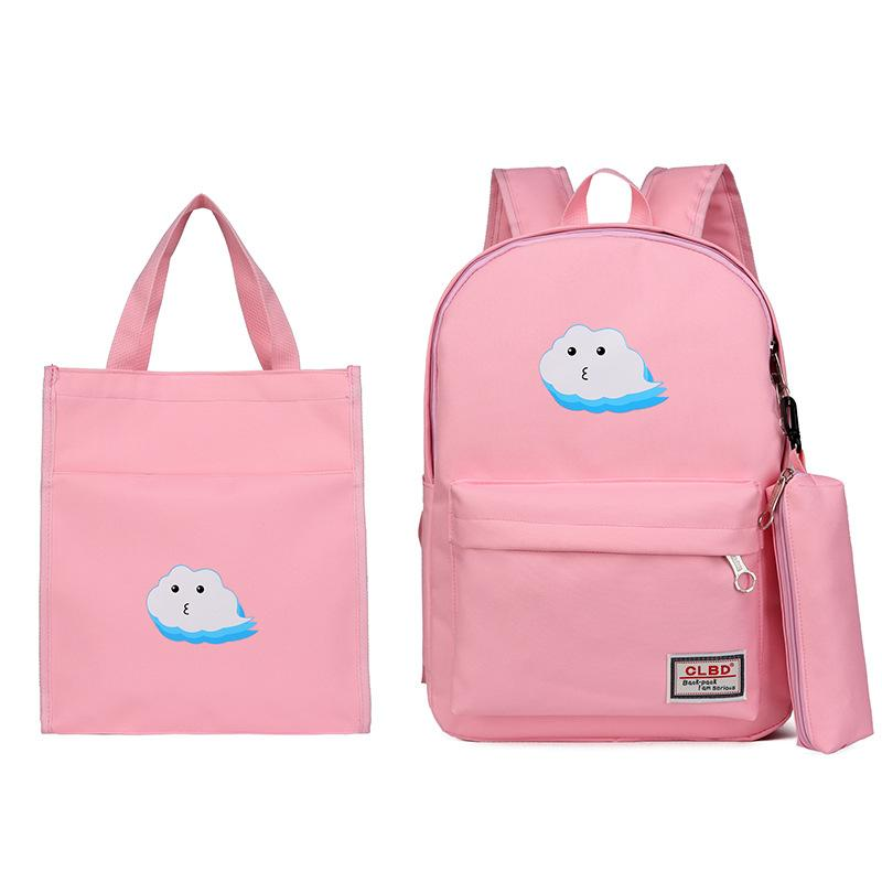 10e217793b Laptop Children School Backpacks For Girls Boys Teenagers Female Bagpack Sac  A Dos Femme Cute Cat Canvas Satchel Kids College Bags Ladies Bags From  Shoubag