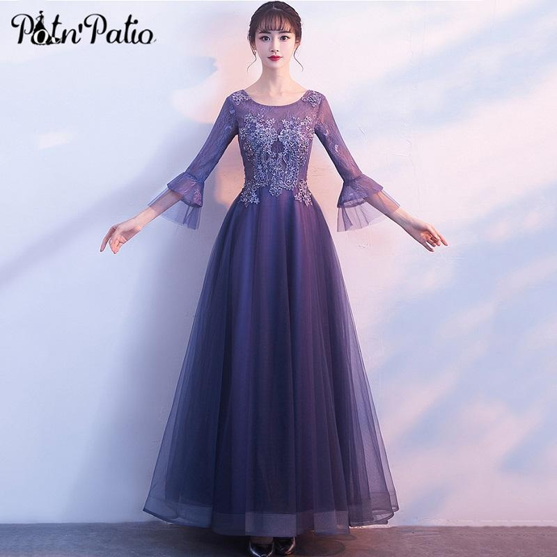 Elegant Purple Tulle Prom Dress Sexy Lace Applique Luxury Beaded Sequin Formal  Party Gowns Flare Sleeve Long Evening Gown 2018 Prom Dresses Birmingham Prom  ... 0f214df0940a