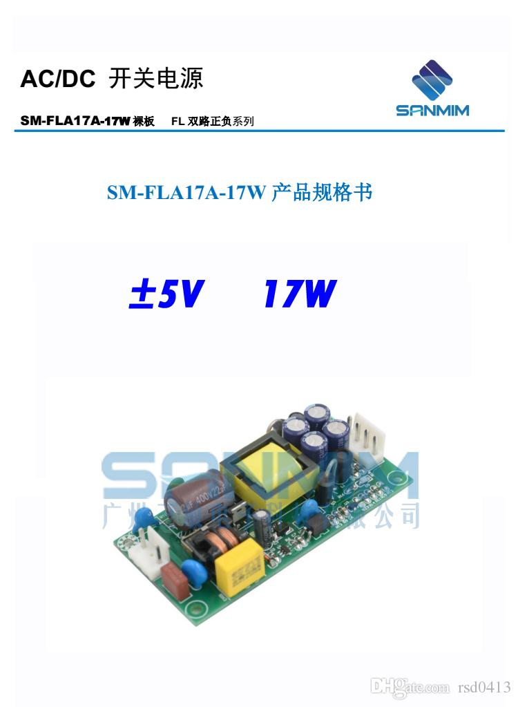 Positive and negative ±5V dual power supply 17W positive and negative dual  switching power supply sanmim
