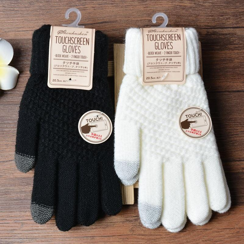 e2429420442 Winter Men Women Warm Sreen Touch Knit Girls Jacquard Mittens Female ...