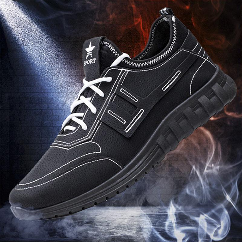 1c8e60ae3 The Latest Fashion Men s Shoes Korean Fashion Classic Men s Tide Shoes  Breathable Lightweight Wear Youth Casual Men s Shoes