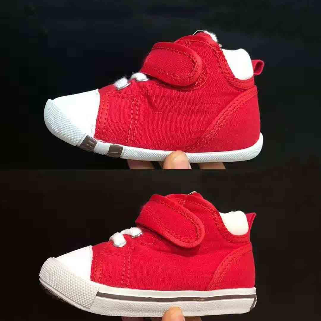 0-18Months Newborn Infant Toddler Baby Boy Girl Soft Sole Crib Shoes Sneaker Baby First Walkers
