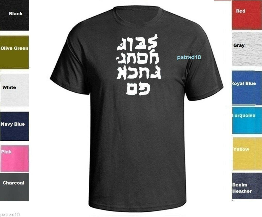 c66599842 Go F K Yourself T Shirt Funny Hebrew Jewish Israeli Shirt SIZES S 5XLFunny  Unisex Tshirt Tee Shirt Of The Day Link Shirts From Tshirtbakers, $12.96|  DHgate.